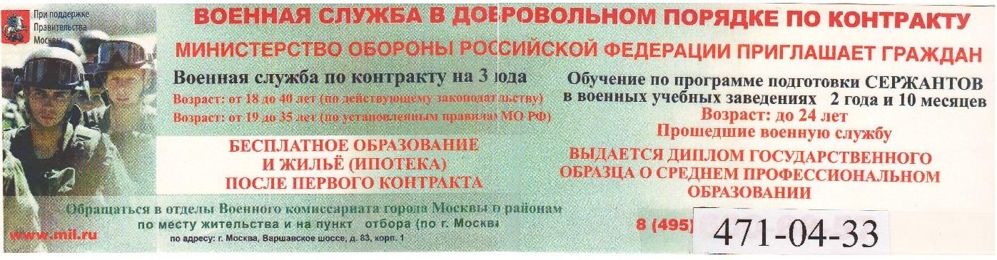 Справка в бассейн Москва Бабушкинский троицк